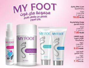 MY FOOT مجموعة ماي فوت