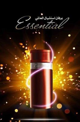 Essential perfume for men my way